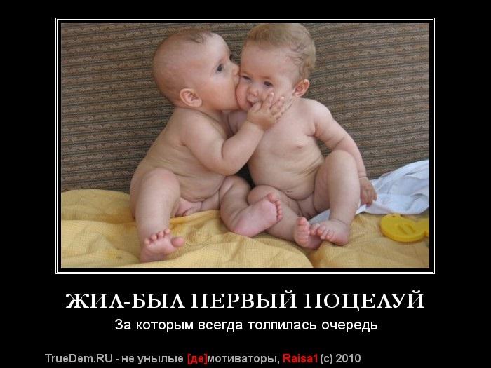 Открытки поздравления с первым поцелуем 23