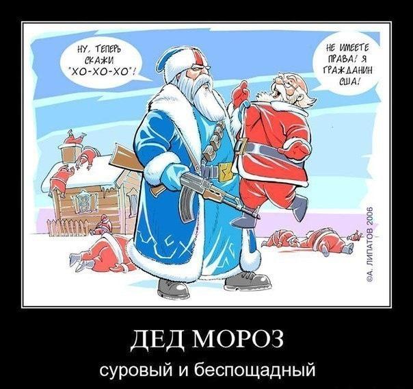 Очень смешные мемы про новый год 01