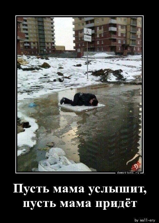 Очень смешные мемы про первый снег 03