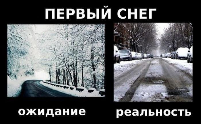 Очень смешные мемы про первый снег 05