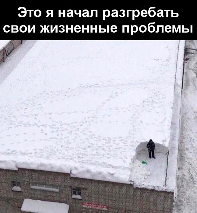 Очень смешные мемы про первый снег 07