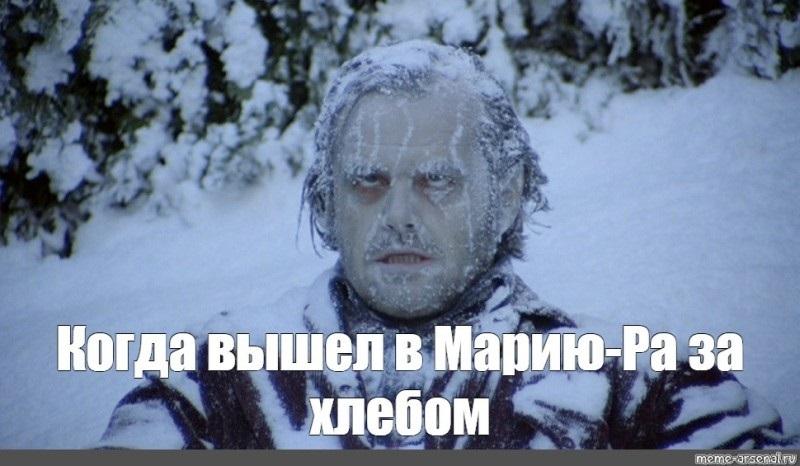 Очень смешные мемы про первый снег 10