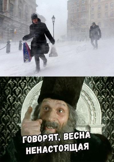 Очень смешные мемы про первый снег 12