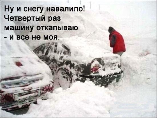 Очень смешные мемы про первый снег 14