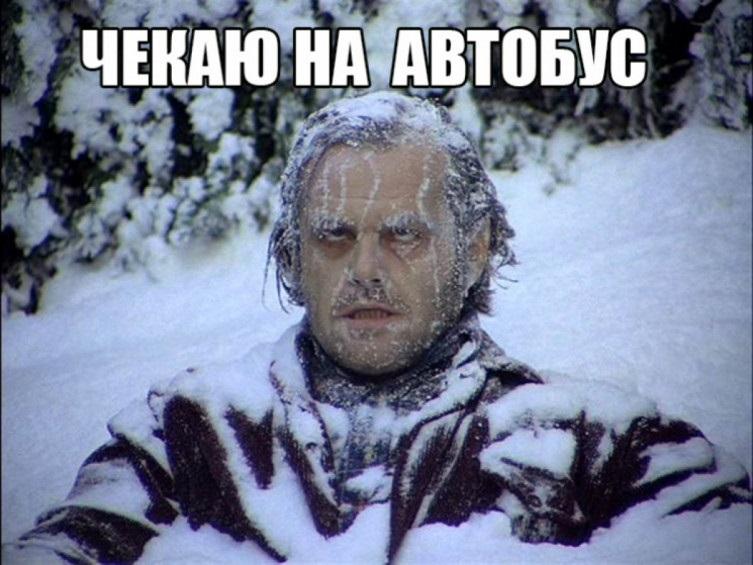 Очень смешные мемы про первый снег 21