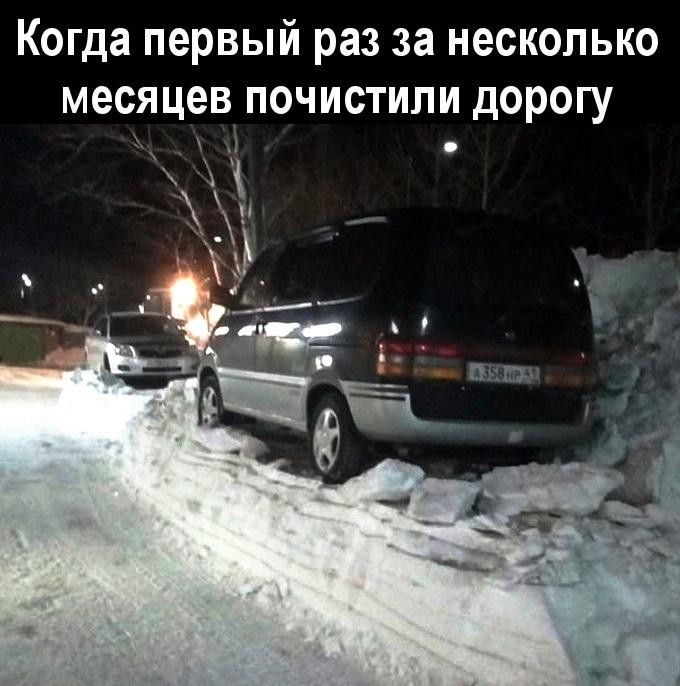 Очень смешные мемы про первый снег 24