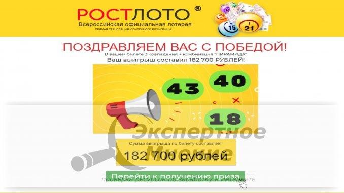 Поздравления с победой в лотереи 05