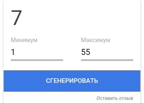 Поздравления с победой в лотереи 15