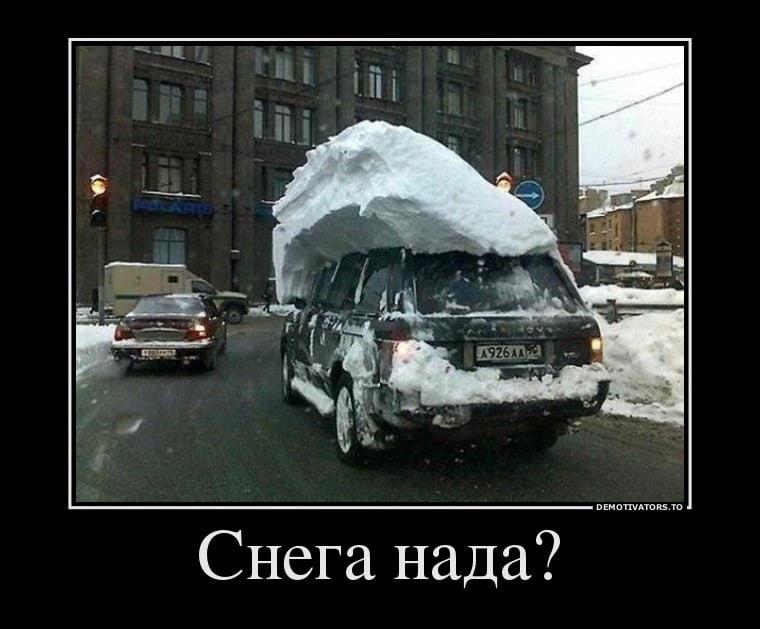 Прикольные картинки про зиму с надписями 10