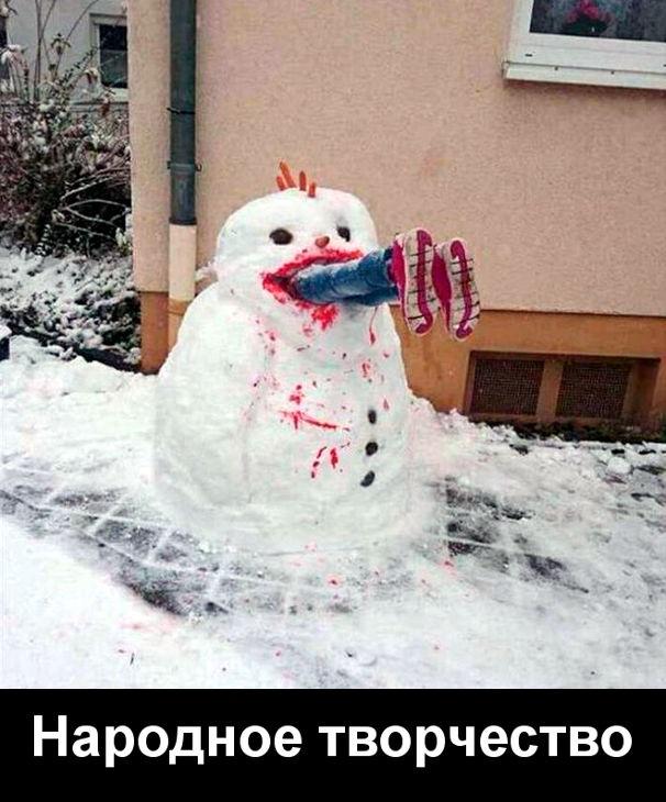 Прикольные картинки про зиму с надписями 16