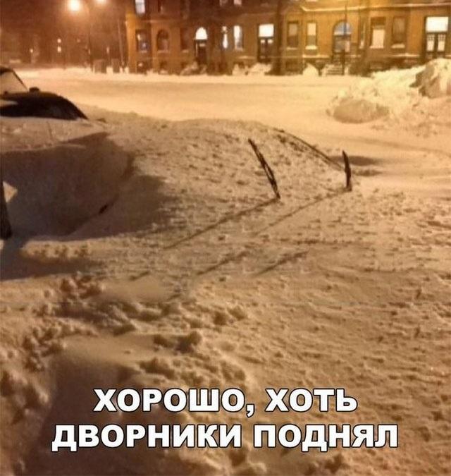 Прикольные картинки про зиму с надписями 20