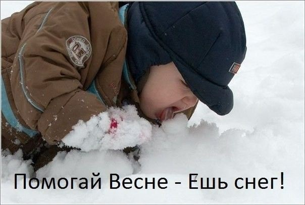 Прикольные картинки про зиму с надписями 22