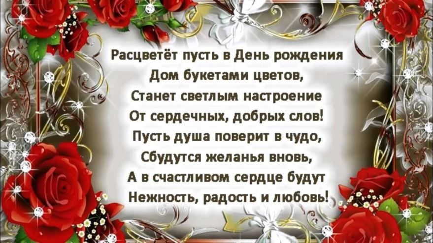 Скачать зимние поздравления с днем рождения 09