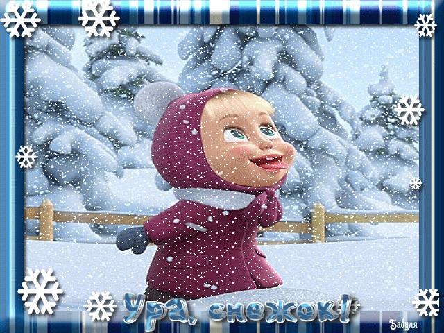 Смешные картинки с первым снегом 12