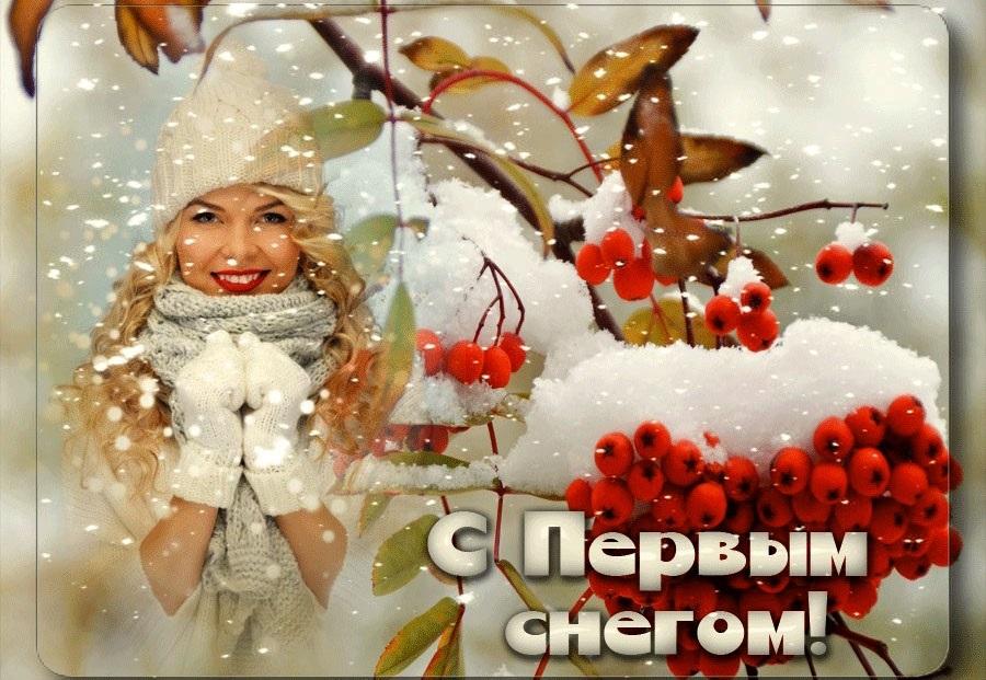 Смешные картинки с первым снегом 13