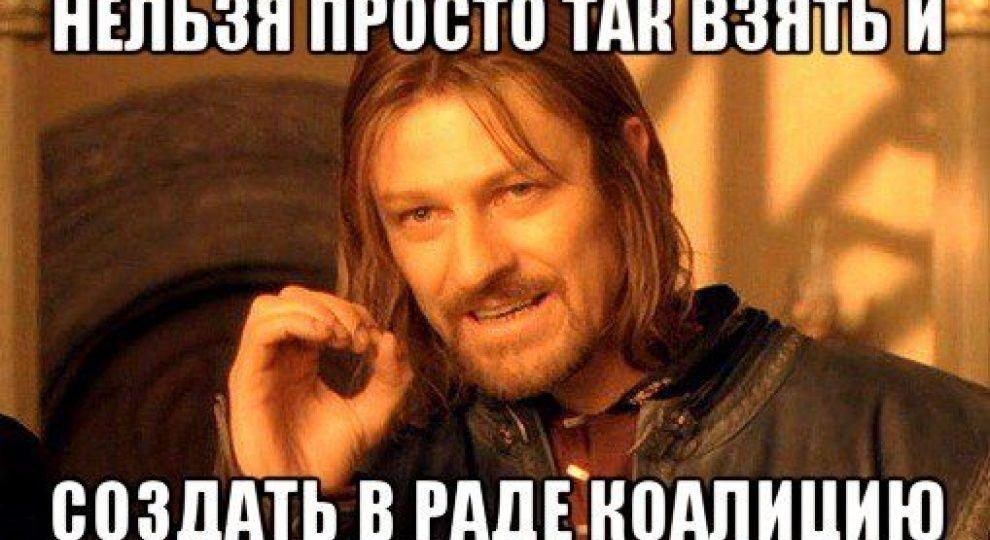 Смешные мемы про день рождения в новый год 05
