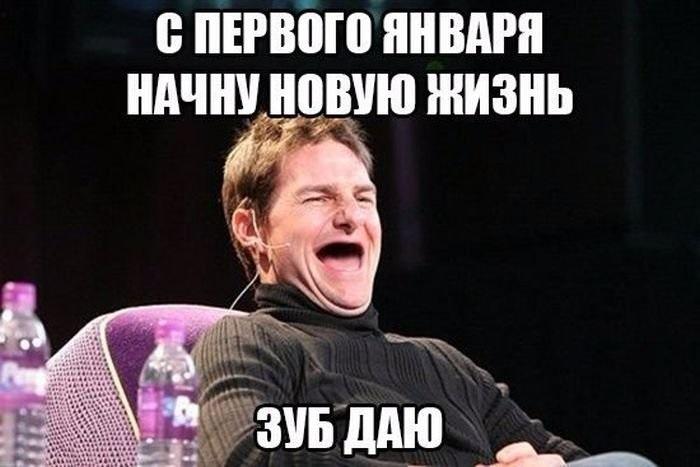 Смешные мемы про день рождения в новый год 20