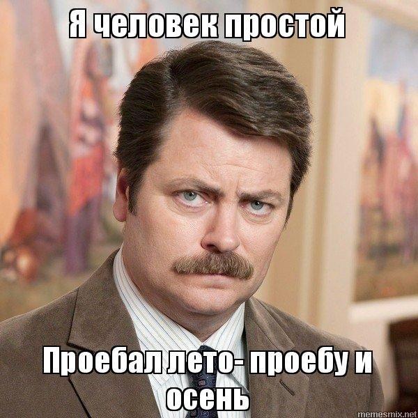 Смешные мемы про день рождения осенью 16
