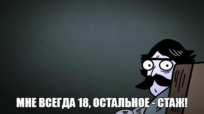 Смешные мемы про день рождения осенью 22