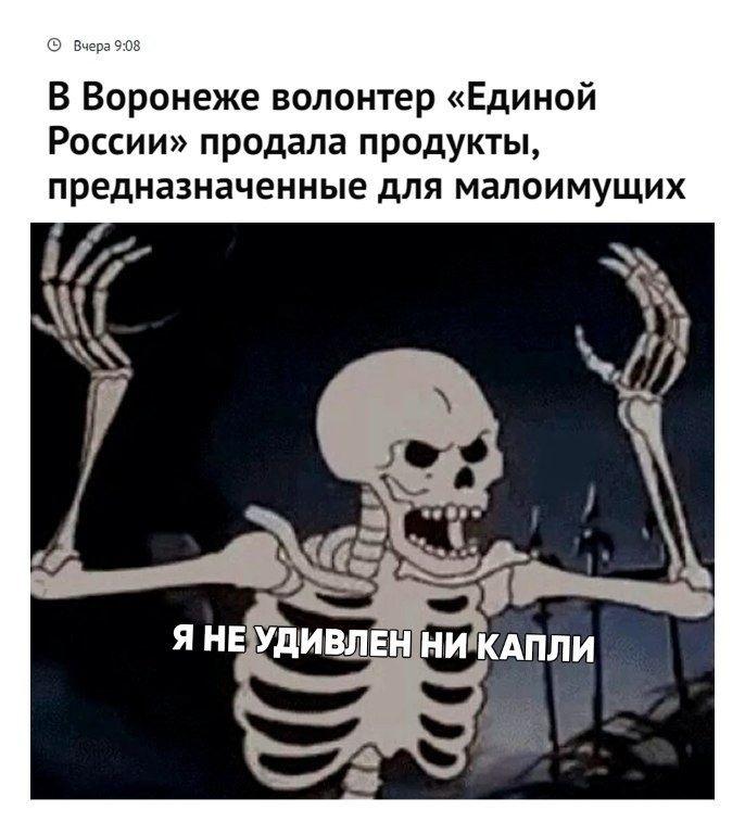 Смешные мемы про хэлоуин 03