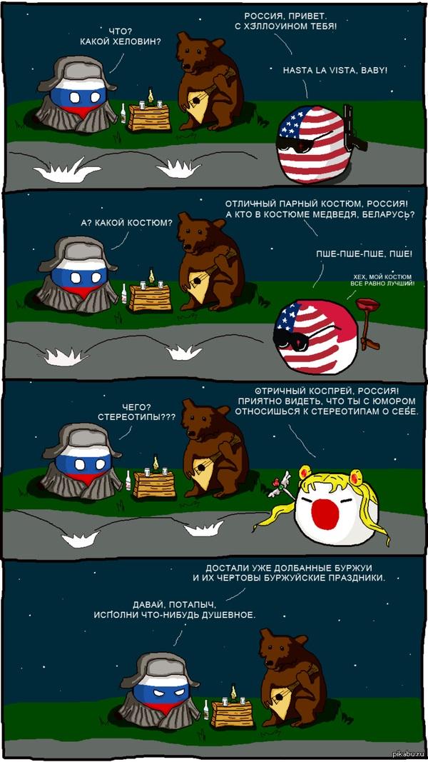 Смешные мемы про хэлоуин 04