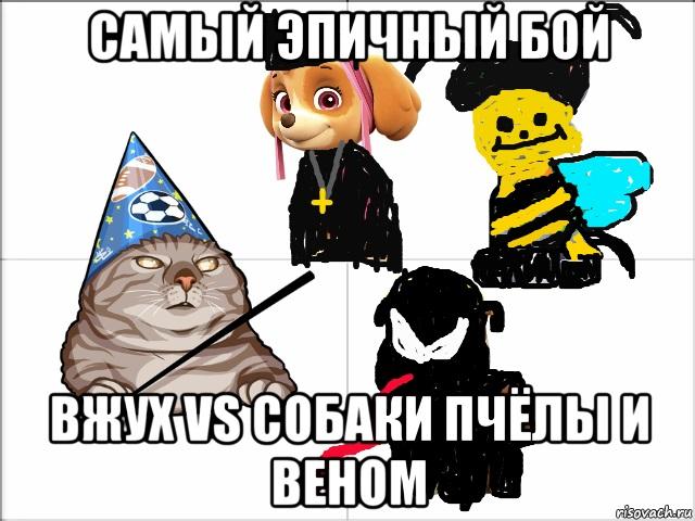 Смешные мемы про хэлоуин 06