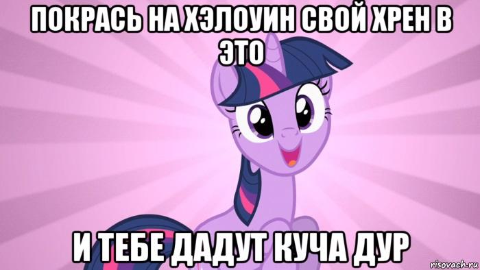 Смешные мемы про хэлоуин 12