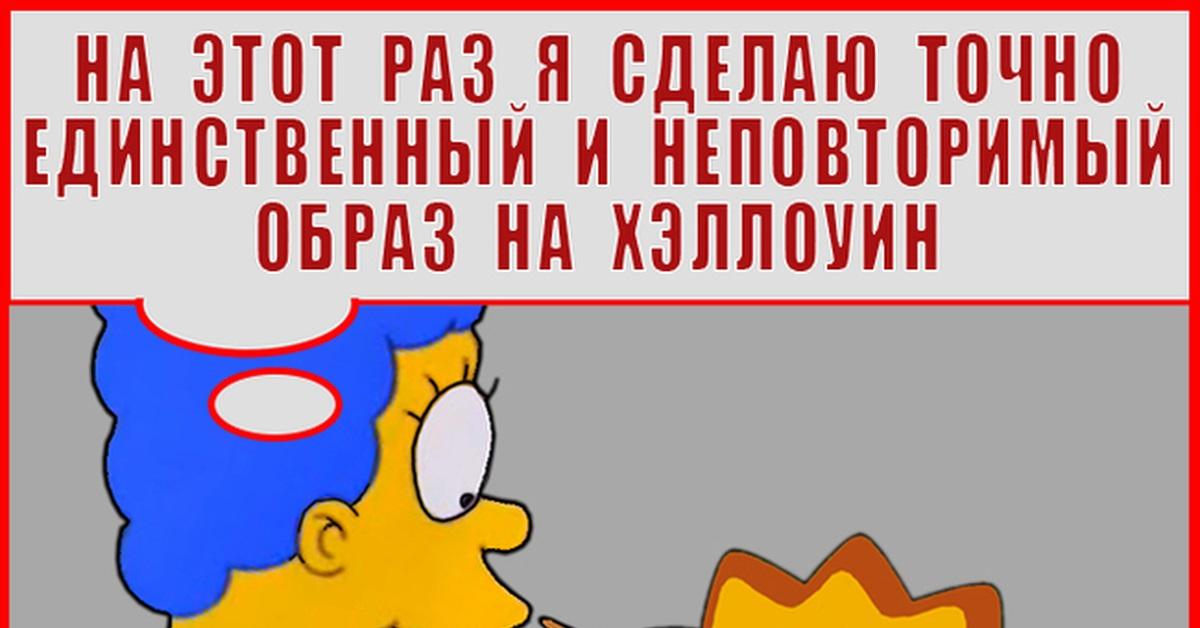 Смешные мемы про хэлоуин 17