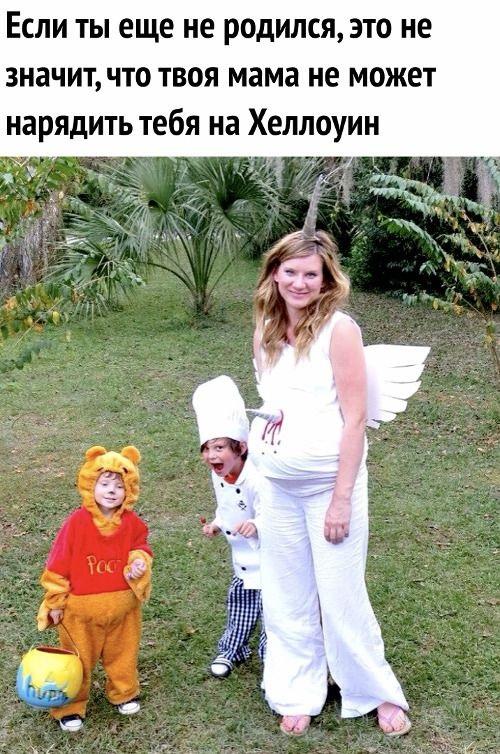 Смешные мемы про хэлоуин 18