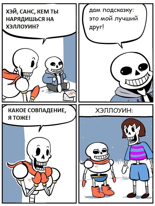Смешные мемы про хэлоуин 24