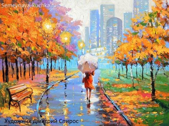 Что можно нарисовать на тему Осень в деревне 02