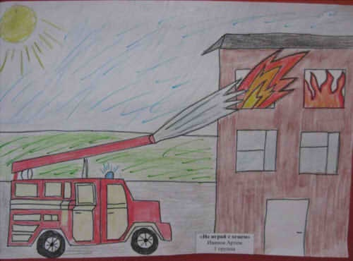 Что можно нарисовать на тему Пожарная безопасность 05