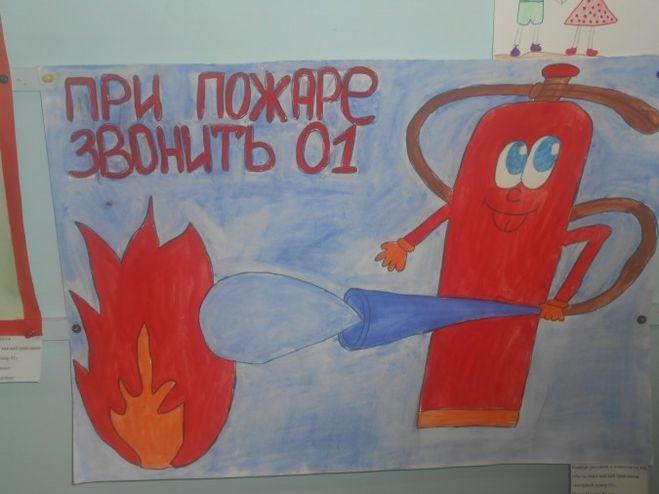 Что можно нарисовать на тему Пожарная безопасность 06