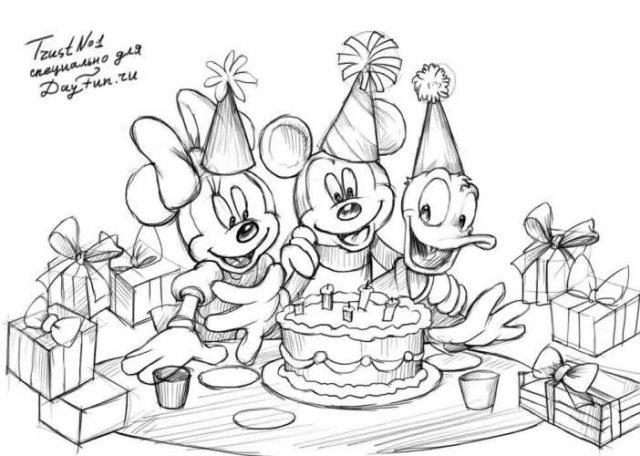 Что можно нарисовать на тему С днем рождения 10