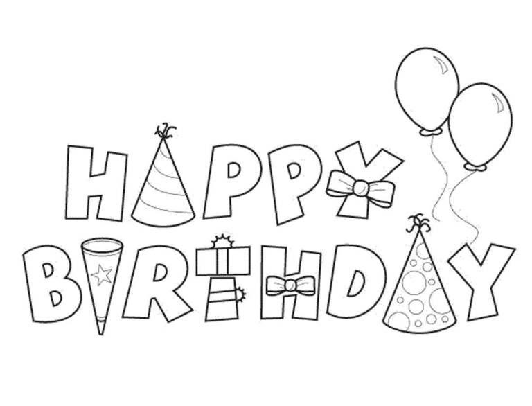 Что можно нарисовать на тему С днем рождения 13