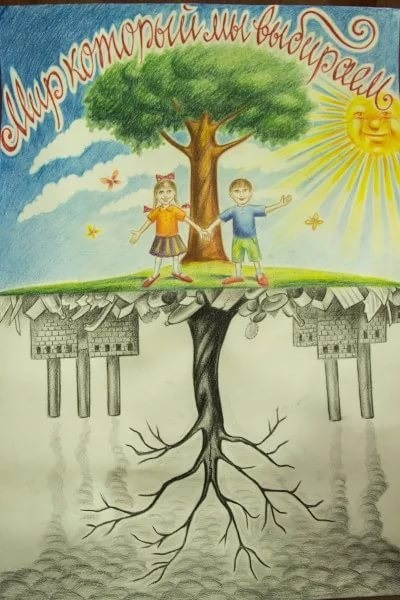 Что можно нарисовать на тему Экологии 08