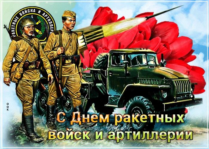 День альтиллерии 04