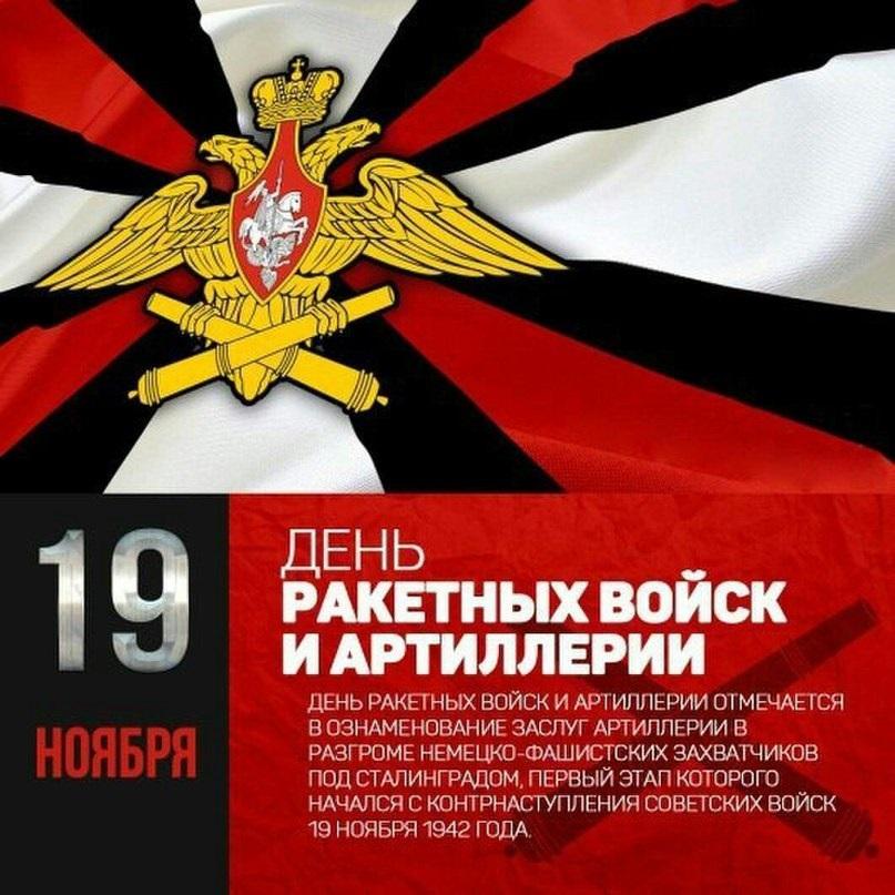 День альтиллерии 05