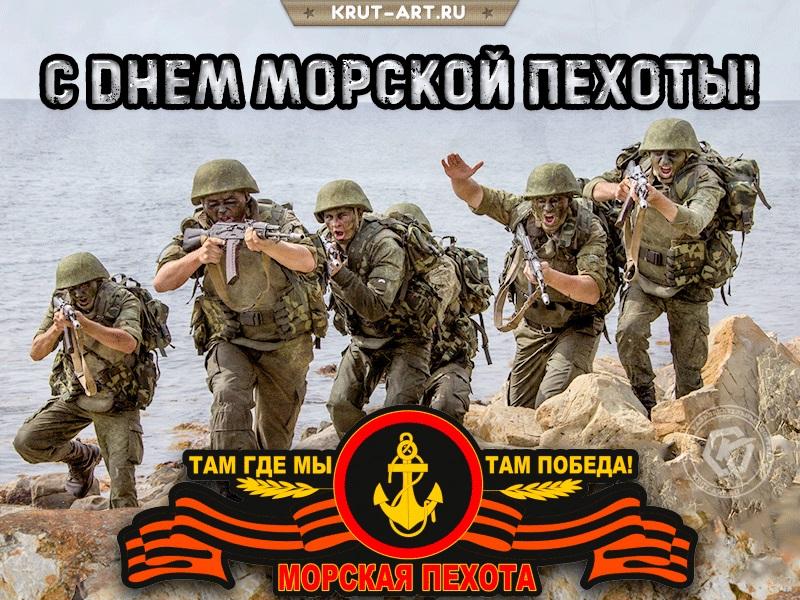 День морской пехоты 04