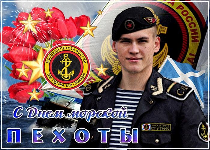 День морской пехоты 06