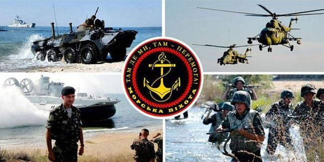 День морской пехоты 15