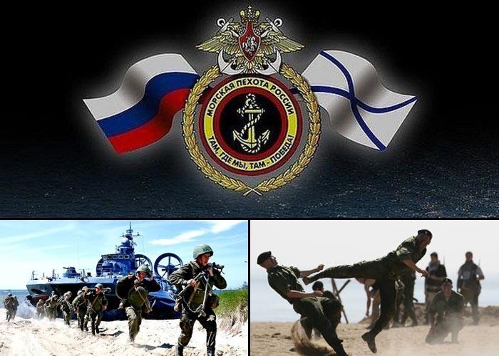 День морской пехоты 17