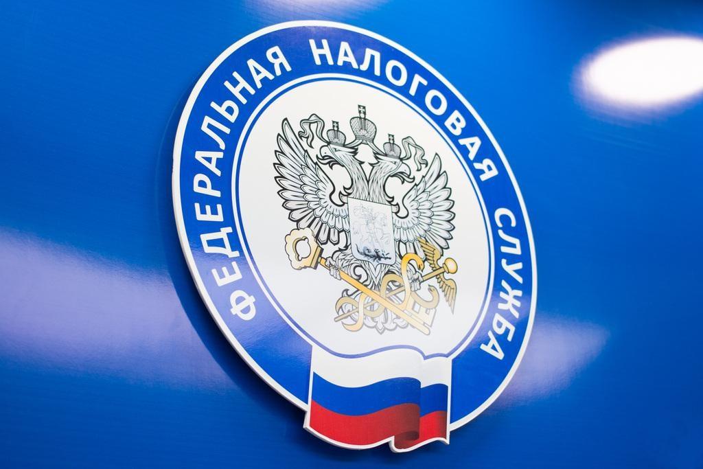 День работника налоговых органов Российской Федирации 05