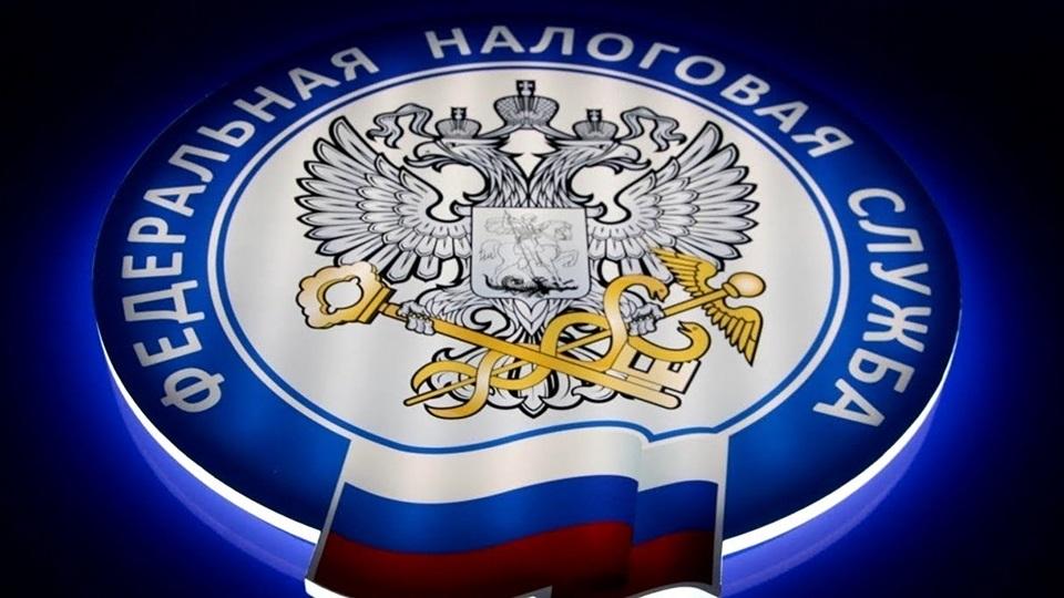 День работника налоговых органов Российской Федирации 08