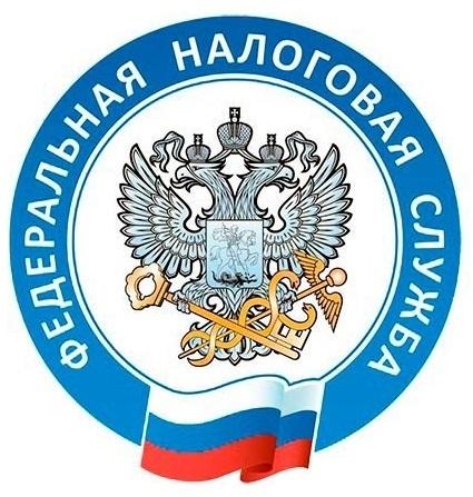 День работника налоговых органов Российской Федирации 26