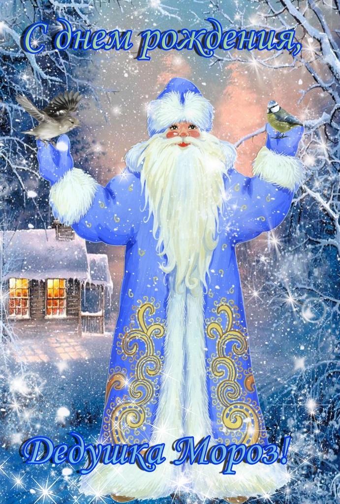 День рождения Деда Мороза 04