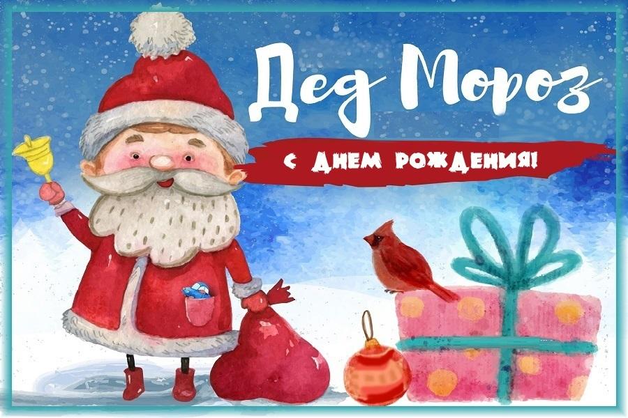 День рождения Деда Мороза 07