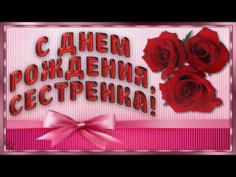 Красивые открытки для сестры 16