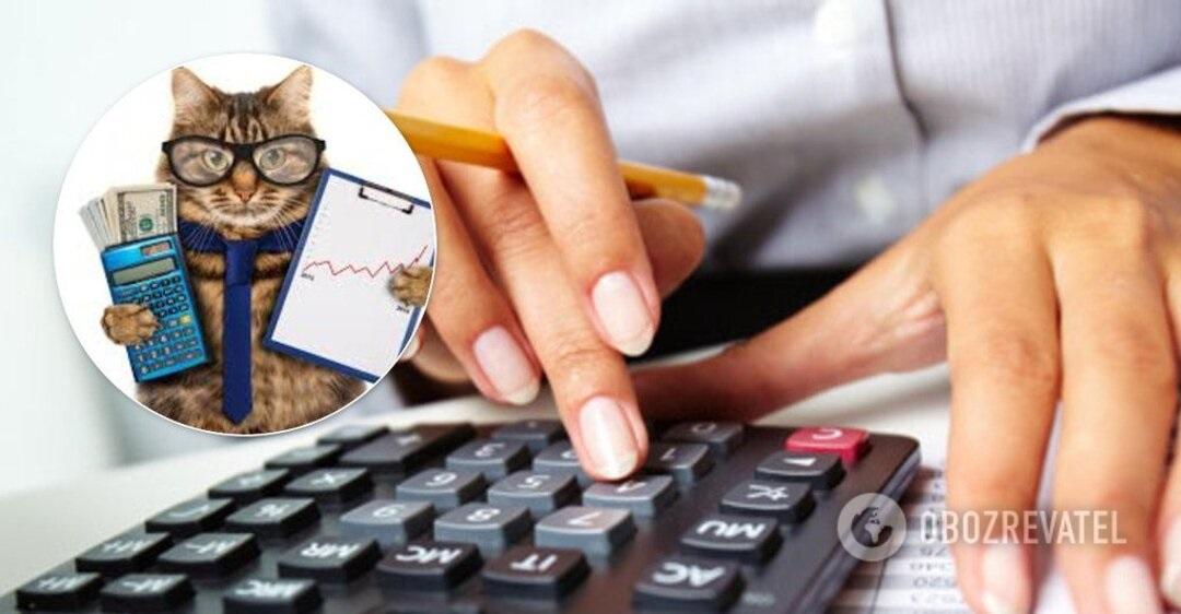 Международный день бухгалтерии 18