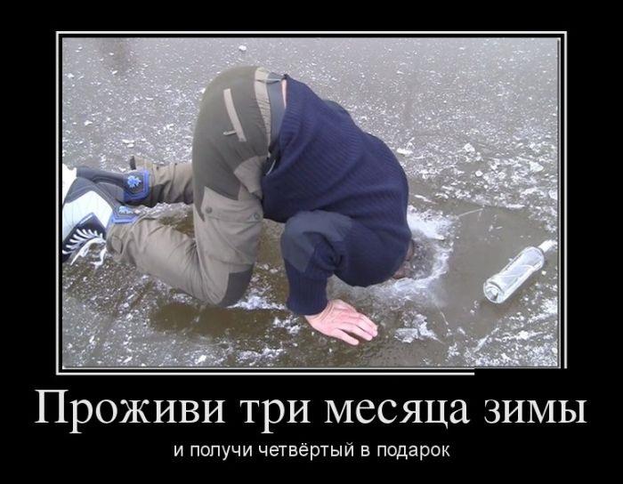 Смешные картинки скоро зима лучшие 25
